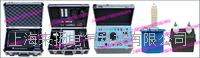 高压绝缘电缆故障测试仪 LYST-600E