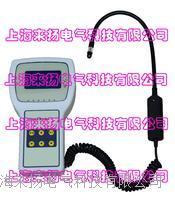 sf6氣體泄漏測試儀 LYXL3000