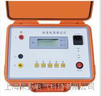 数显绝缘电阻测试仪 LYZT5800