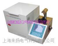 石油產品水溶性酸及堿分析儀  LYBS4000