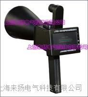 手持式超聲波35KV架空線路故障巡檢儀 LYPCD-3000