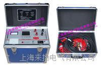 高標準變壓器直流電阻測試儀 LYZZC-III