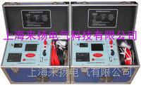 變壓器直流電阻快速測試儀 LYZZC-III係列