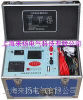 上海變壓器直流電阻分析儀 LYZZC-III