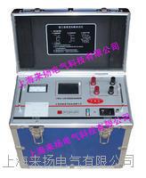 上海全英文版變壓器直流電阻測試儀 LYZZC-III