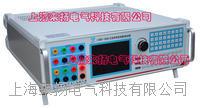 百超表校驗裝置 LYBSY-3000