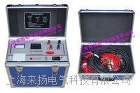 大功率電機直流電阻測試儀 LYDJZ-50A