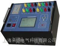 高效電機直流電阻測試儀 LYDJZ-50A