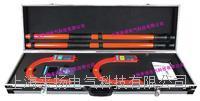 全智能版無線核相器 LYWHX-9200