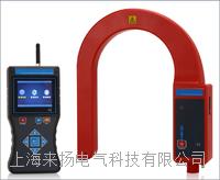 鉗式大開口高壓電流表 LYQB9000