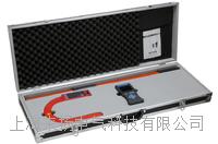 無線高低壓掛式電流表 LYQB9000