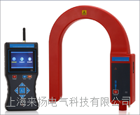 高壓無線鉤式測流裝置 LYQB9000