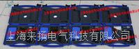 漆膜厚度测试分析仪 德国尼克斯QNix7500