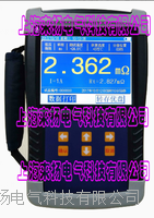 手持直流電阻快速分析儀 LYZZC9310B