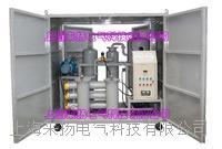 125雙極濾油機 LYDDJ