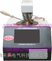 油閃點分析儀   LYBS-8