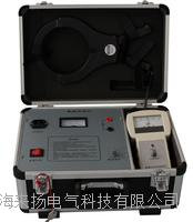 帶電電纜識別分析裝置維修 LYST-300