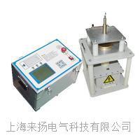 智能絕緣子芯棒耐壓分析裝置 LYXBCS-100