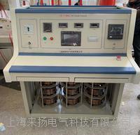 大电流三相温升试验装置