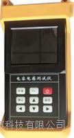 手持列电容电感测试仪 LYDG-10