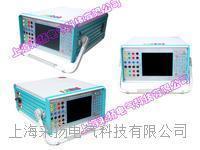 六相繼電保護校驗儀 LY808B