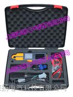單三相電能表現場校驗儀使用說明 LYDJ-I