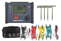避雷針接地電阻測試儀 LYJD3000
