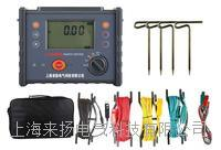 四極製接地電阻分析儀 LYJD3000