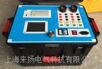 電力調試四級資質 LYYD2000