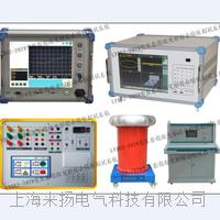 變壓器繞組變形綜合特性測試系統 LYBRZ-2020