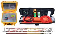 高壓線路故障點定位儀使用說明 LYST-2000B