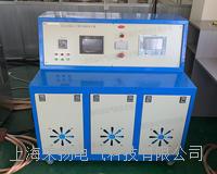 低壓開關櫃溫升試驗裝置 LYSLQ-700-2000Q