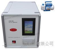 油含气量测试仪 LYQH-3000