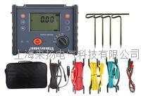 Ground Resistance Tester LYJD3000