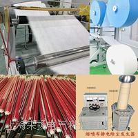 生产熔喷布机加静电驻极设备该设备 LYYD-II