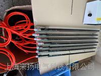 無紡布靜電駐極高壓放電器 LYZGS