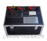 三相回路电阻测量仪 LYHL-2020B