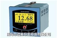 DLPH控制器 DLPH/ORP-8000