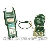 EJA 手持智能终端 EJA BT200