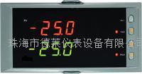 SDLB智能数显控制仪