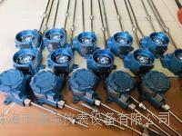 一体化温度bwin国际官方网站 248HAK5U2NS+WZP231