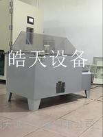 90L鹽霧腐蝕試驗箱單價  SH-90