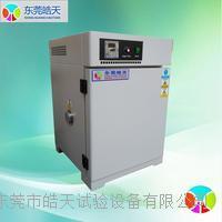 電熱鼓風幹燥箱工廠直銷