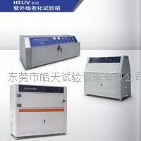 紫外线耐黄化老化试验机