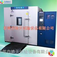 深圳汽車檢測交變濕熱實驗室 WTH