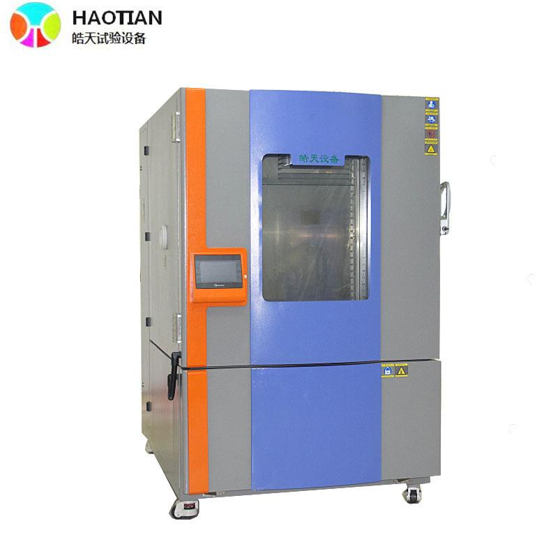 五金檢測可程式恒溫恒濕試驗箱 臥式環境老化試驗機直銷廠家
