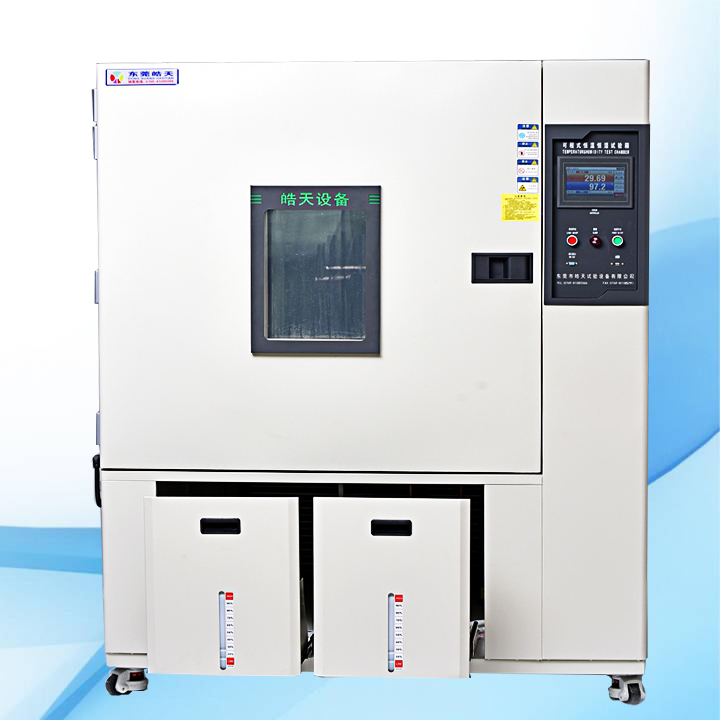 程序控制微型电脑高低温交变湿热试验箱直销厂家