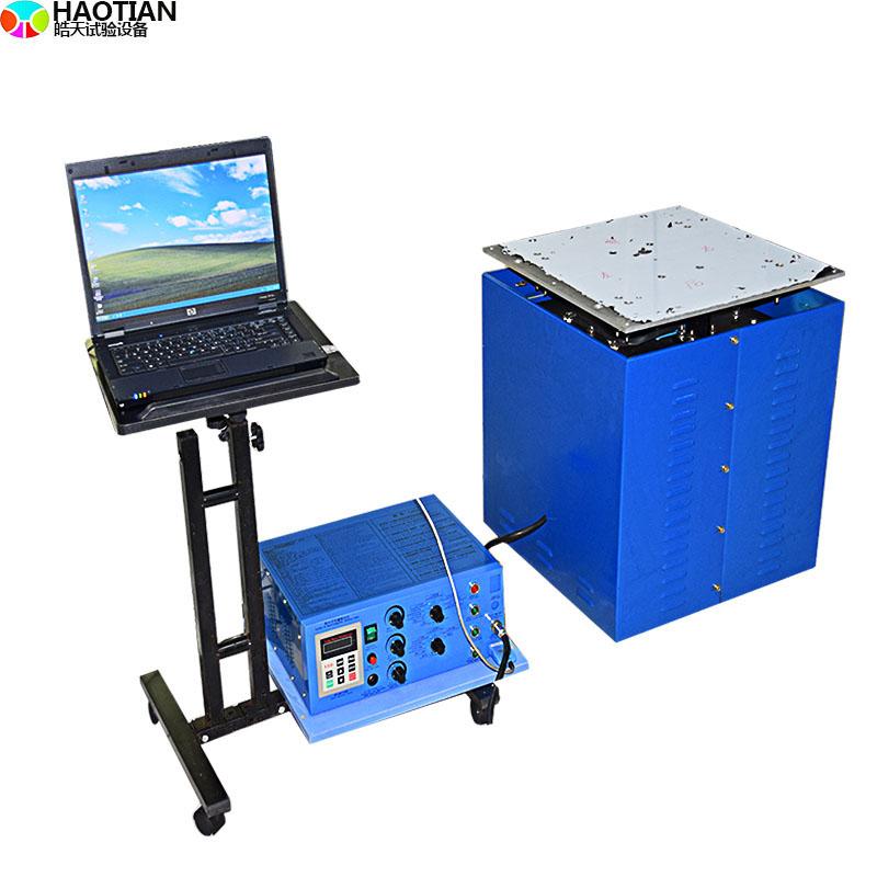電磁式振動台模擬實際工況維修廠家