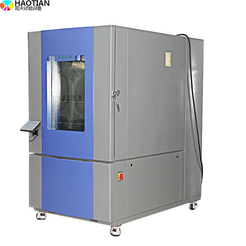 汽车零件高低温交变湿热试验箱作用