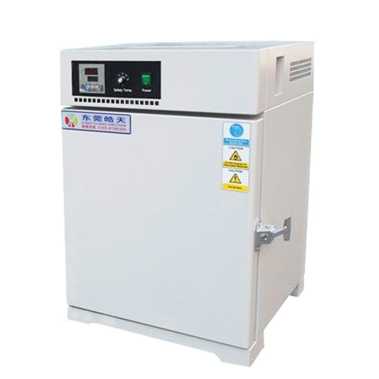 耐高溫纖維高溫試驗箱 ST-72